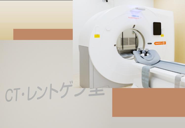 低線量肺がんCT検診を行っています